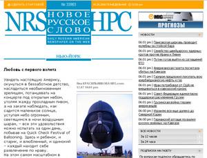 2008 Russian Article.jpg